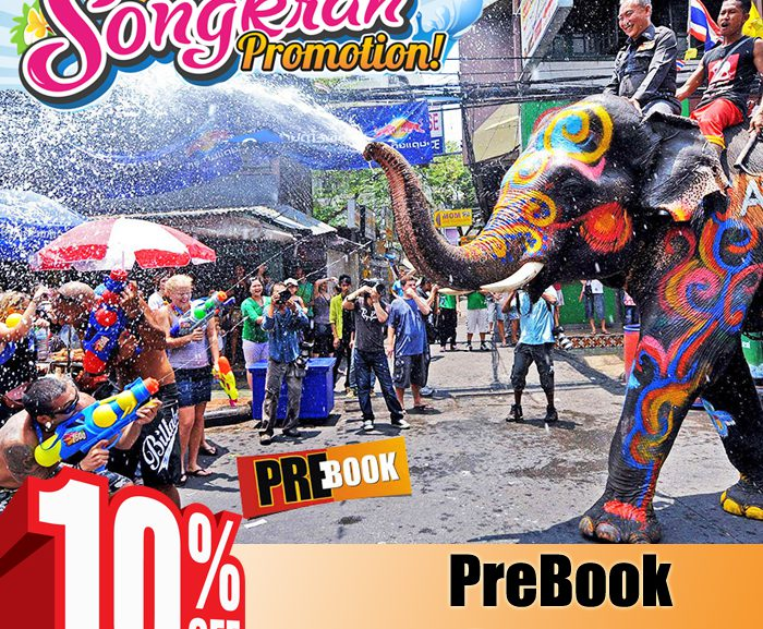 rent a car during songkran festival in chiang mai