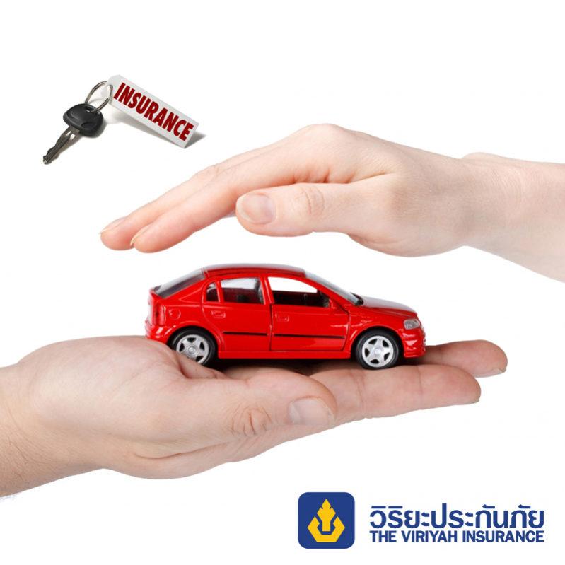 Chaque voiture de location de Budgetcatcher dispose automatiquement d'une assurance tous risques et est ainsi couverte pour tous les dommages.