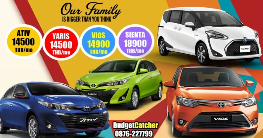 our car rental family in chiangmai