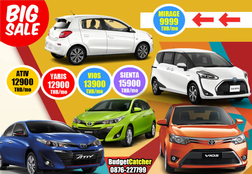 Big Sale - Great Monthly Car Rental Deals in April!