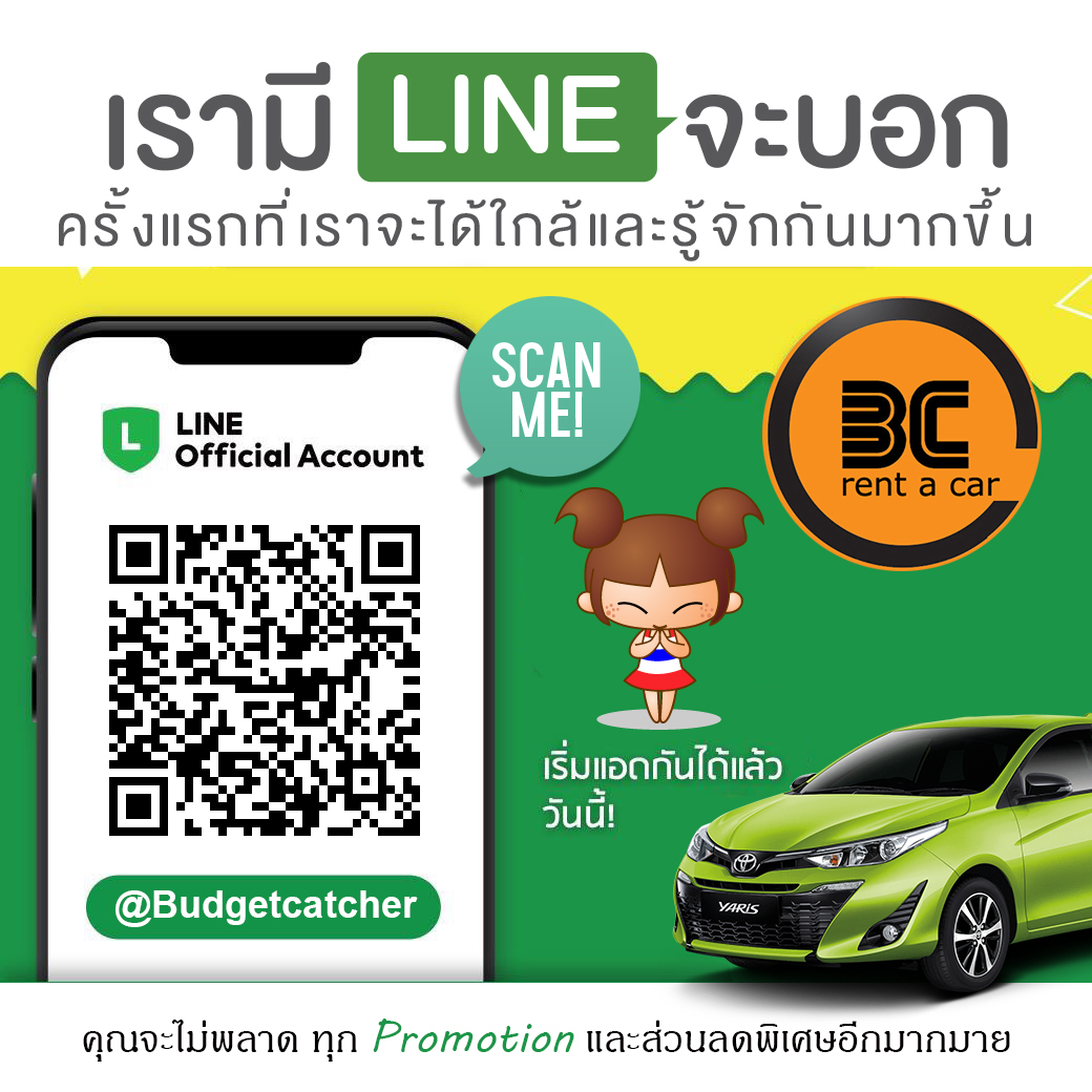 Rent A Car from Chiang Mai to Nan with Budgetcatcher